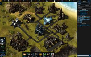 Empire Universe 3 - Screenshot construisez votre base