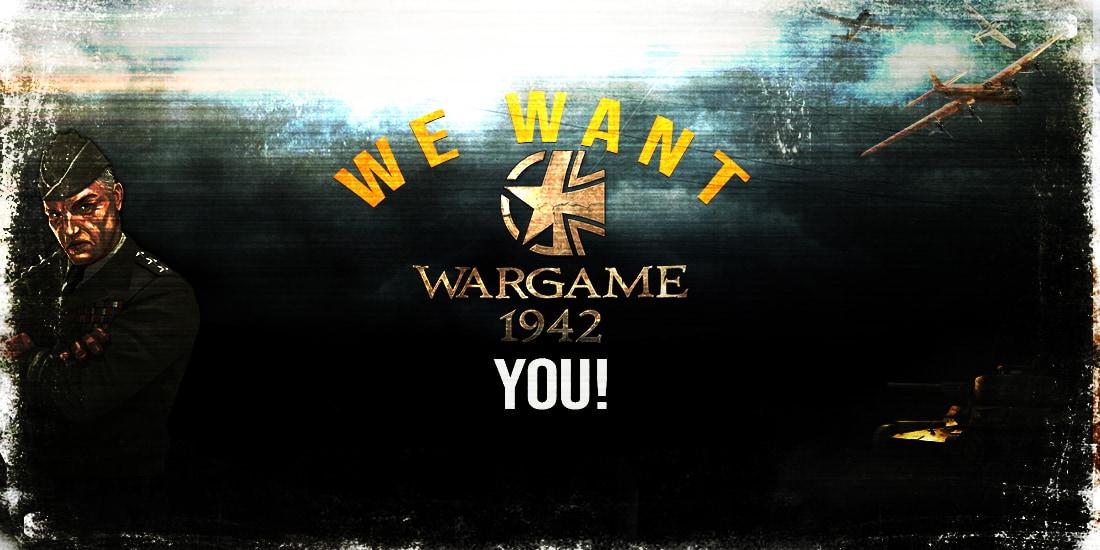 en_want_wg.jpg